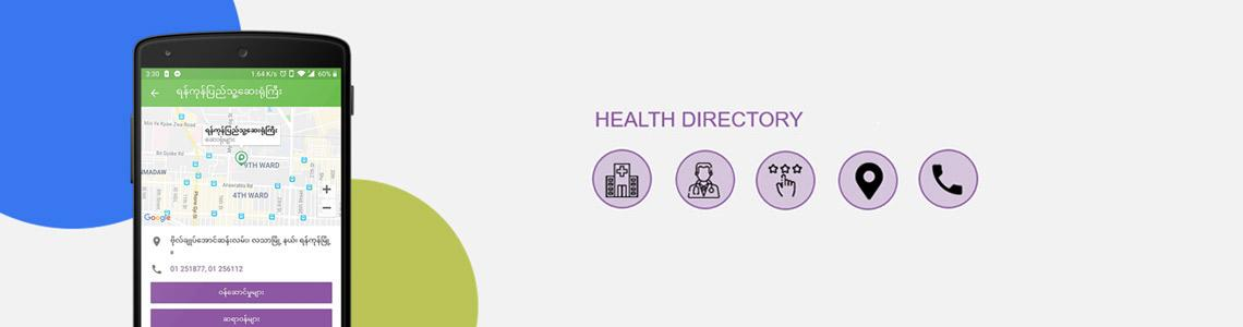 Health Directory: User can search for the nearest hospitals and clinics in addition to specialist schedule